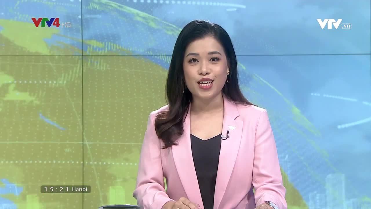News 3 PM - 9/17/2021