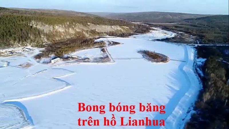 Bong bóng băng trên hồ Lianhua