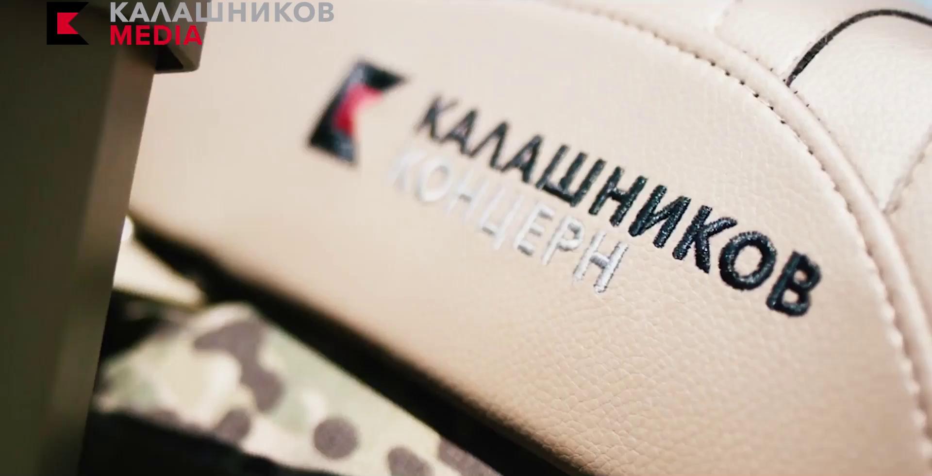 Kalashnikov IZH phiên bản quân đội