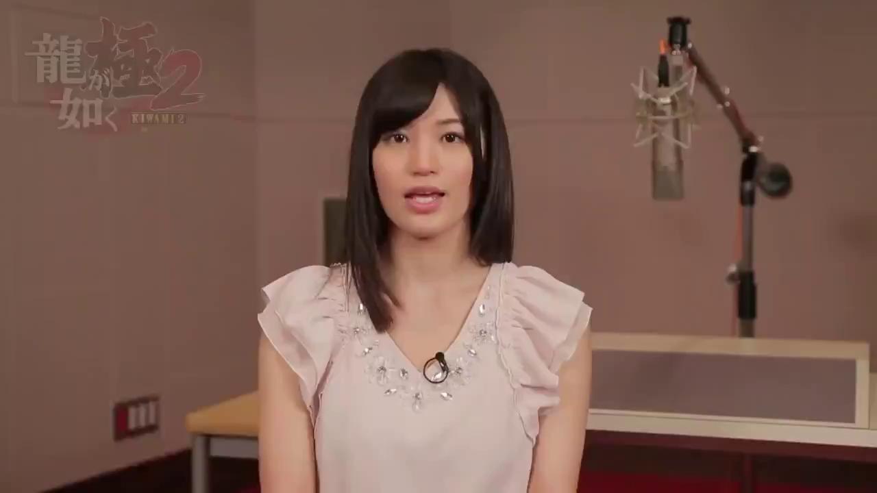 Hé lộ 5 nữ diễn viên phim người lớn sẽ xuất hiện trong Yakuza Kiwami 2