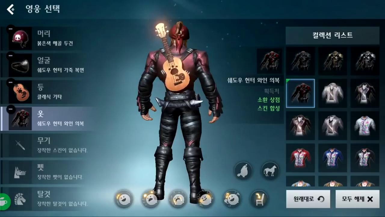 Gameplay chi tiết của TERA M - Game nhập vai bom tấn trên di động