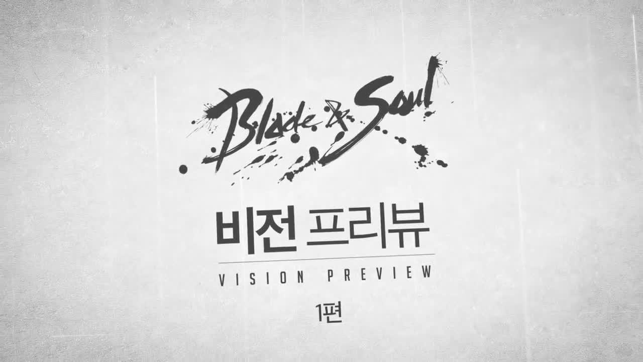 Game hành động chất lừ Blade and Soul sắp được update đồ họa lên Unreal Engine 4 đẹp ngất ngây - ảnh 1