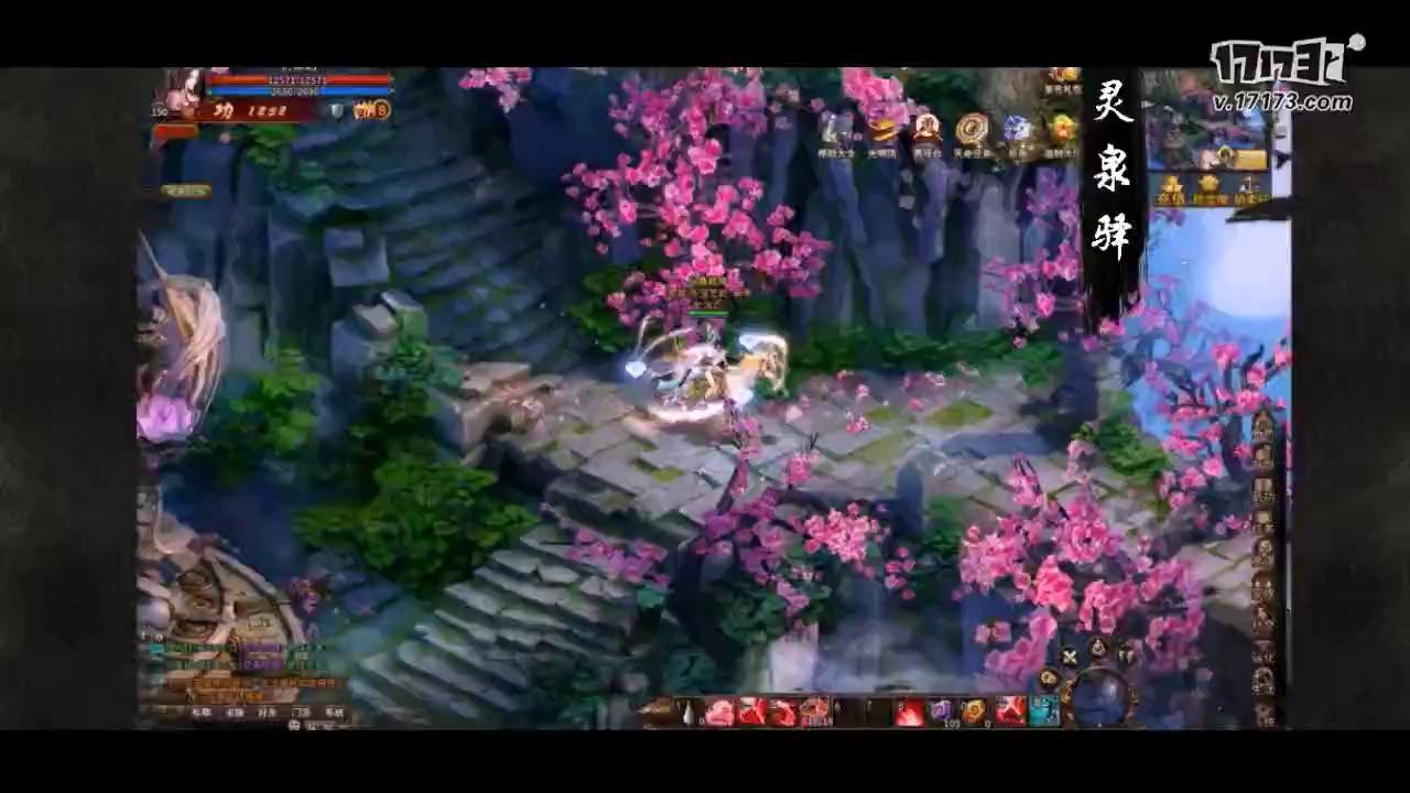 """Ngạo Kiếm Vô Song 2 - Game online giống """"Võ Lâm Truyền Kỳ"""" sắp được phát hành tại Việt Nam"""