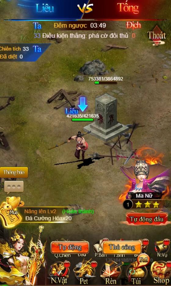Kiếm Ma H5: Giới thiệu về chiến trường Tống Liêu, một bước hóa Hoàng Đế!