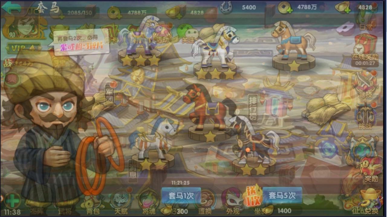 Top 5 chiến kỵ nổi tiếng thời Tam Quốc đã xuất hiện trong game online