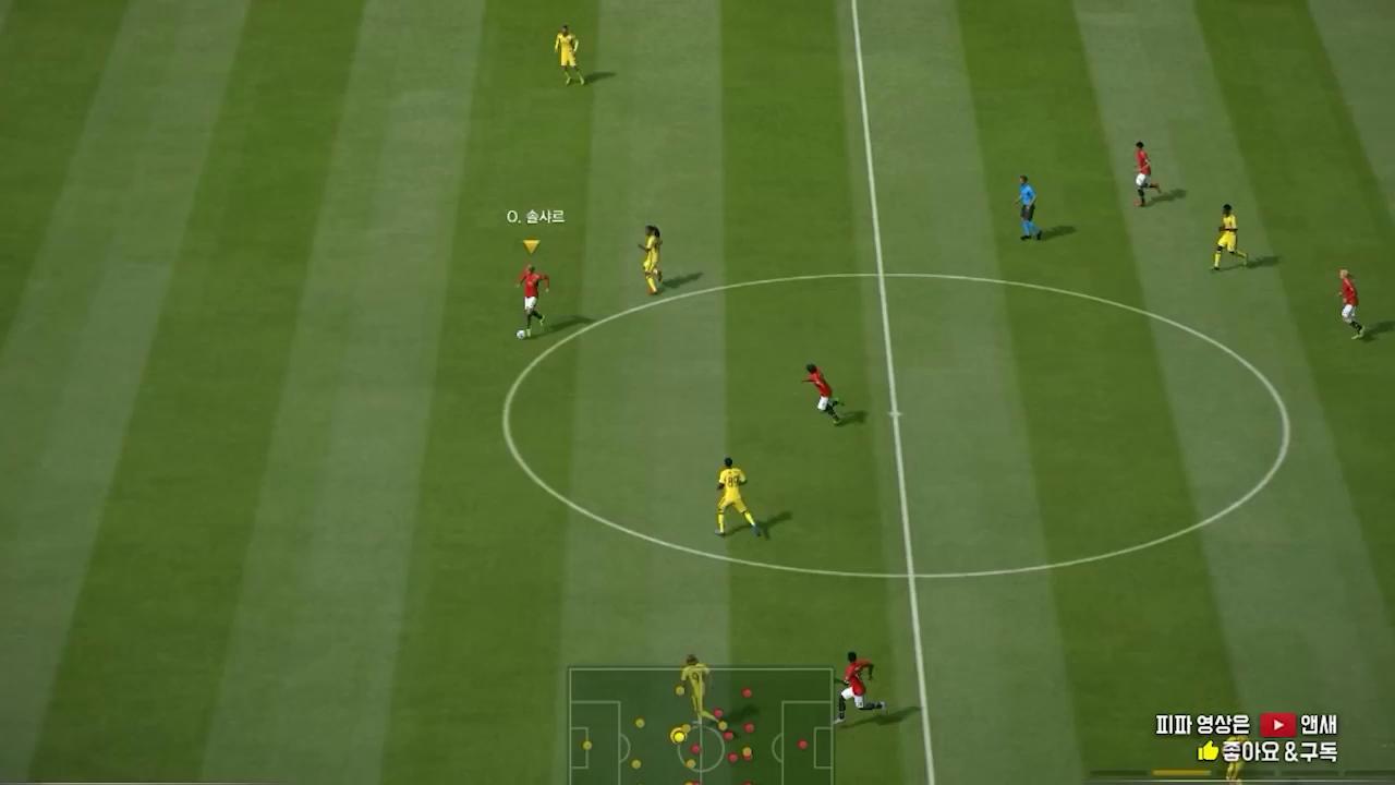 """FIFA Online 3 - """"Siêu dự bị"""" huyền thoại của Quỷ Đỏ gia nhập quân đoàn World Legend"""