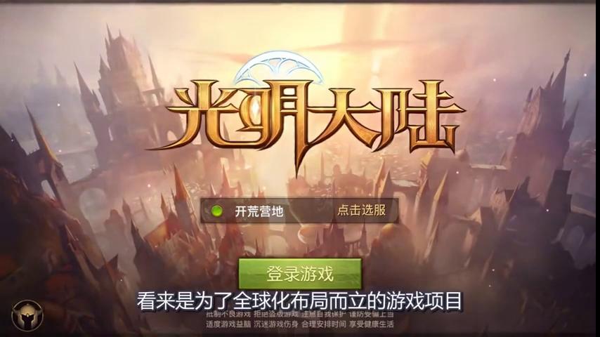 """Crusaders of Light - MMORPG đậm chất """"WoW"""" sắp có phiên bản tiếng Anh"""