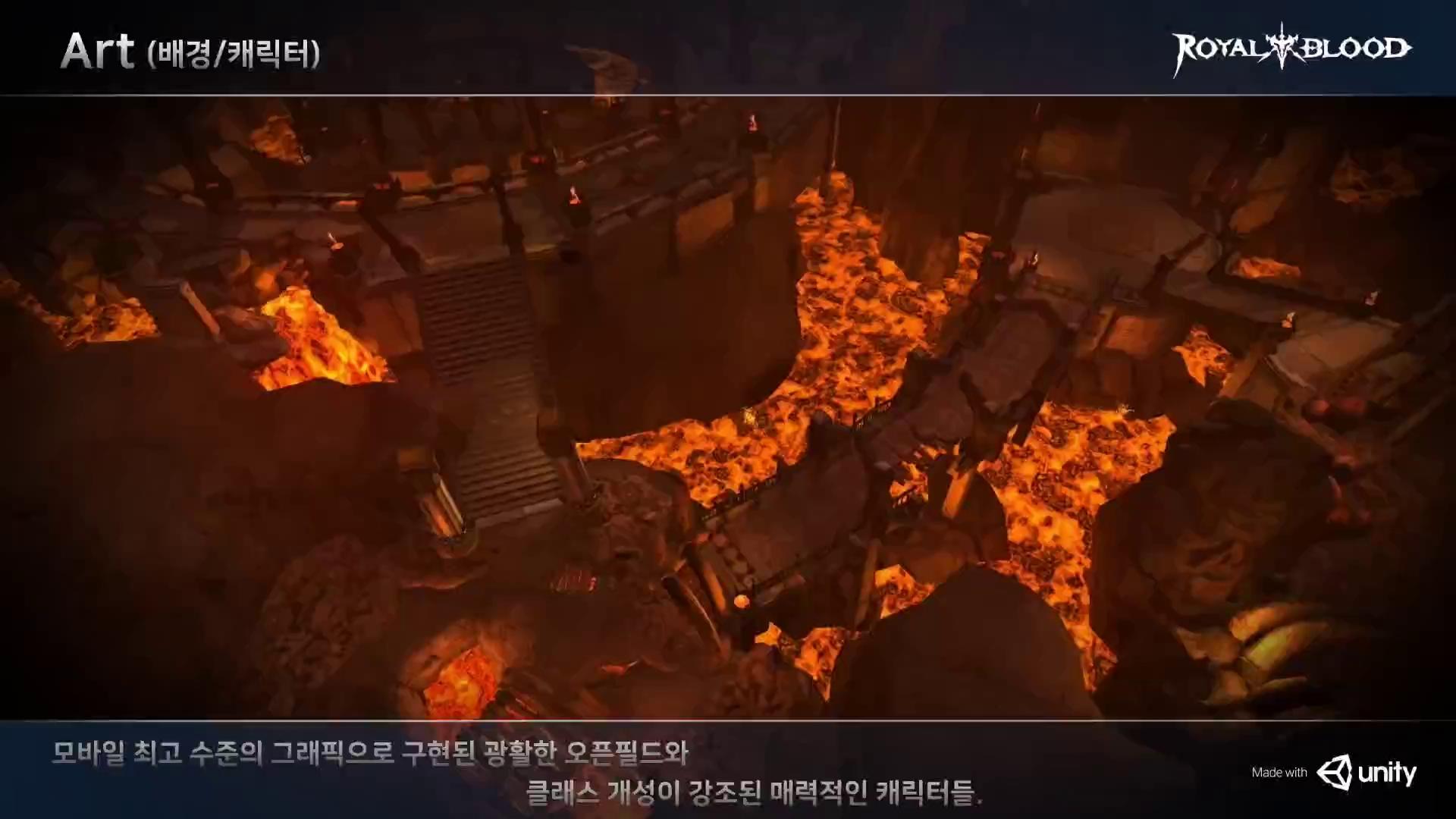 Royal Blood - MMORPG đồ họa siêu khủng cho 200 game thủ combat PvP