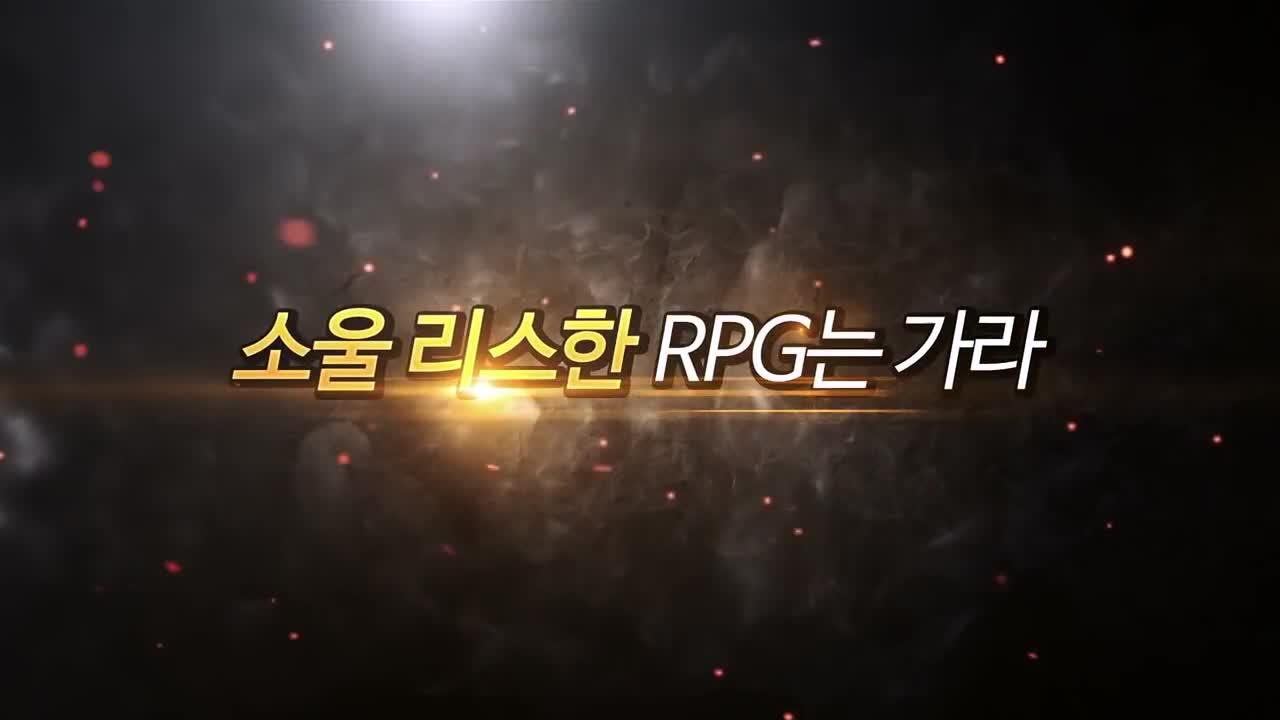 SoulGauge:BattleFlag - MMORPG mang phong cách retro cho PvP cực khủng 750vs750 - ảnh 2