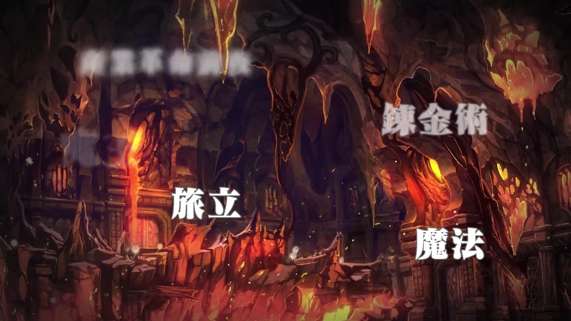 Tải ngay AlchemiaStory - MMORPG 3D mang đậm style Nhật Bản vừa ra mắt - ảnh 2