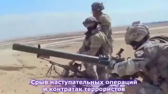 Lực lượng đặc nhiệm Nga chiến đấu trên chiến trường sa mạc tỉnh Homs, video Bộ quốc phòng Nga
