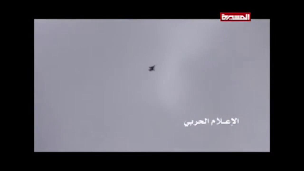 Tiêm kích Panavia Tornado bị tên lửa quật ngã