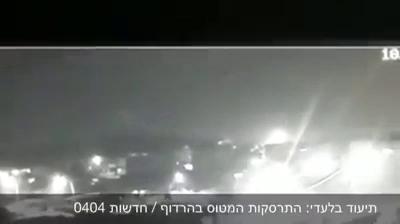 Khoảnh khắc tiêm kích F-16 của KQ Israel bị bắn hạ rơi xuống đất