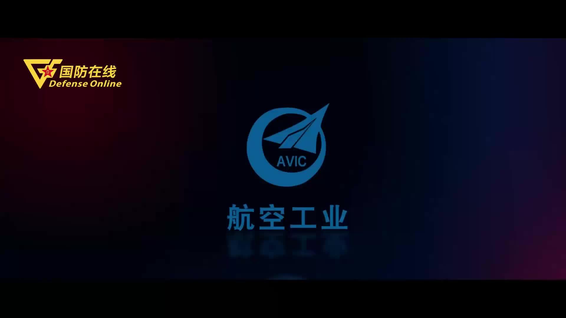 Video quảng bá thành tựu phát triển của công nghiệp hàng không quân sự Trung Quốc AVIC.
