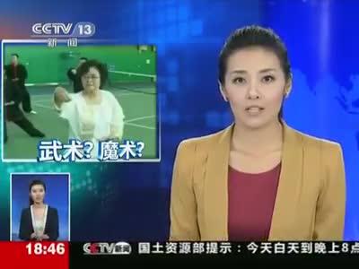 """Nữ võ sư Trung Quốc bị mỉa mai vì màn biểu diễn """"ảo"""" hơn cả Nam Huỳnh Đạo"""