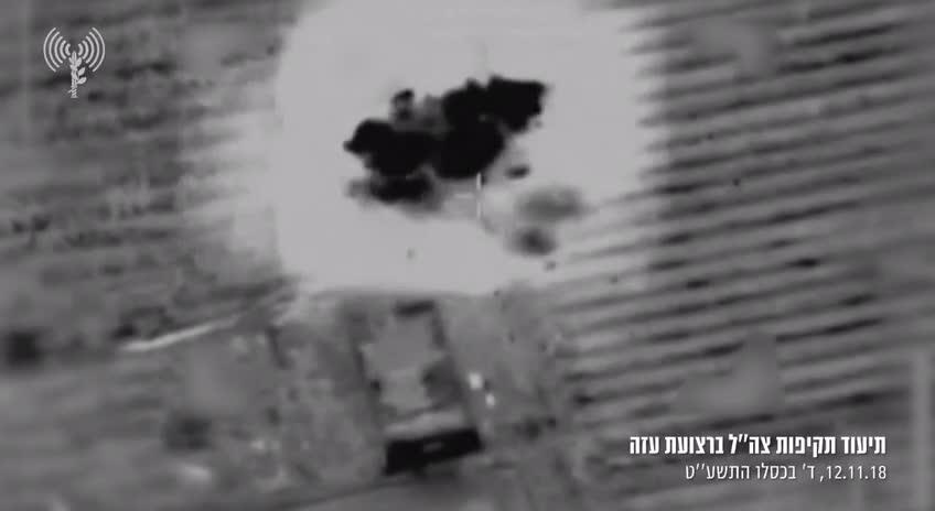 Máy bay chiến đấu Israel ồ ạt không kích các mục tiêu của Hamas