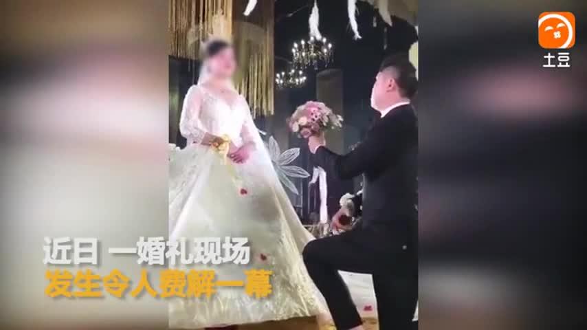 Video: Chú rể tức giận ném hoa, bỏ đi ngay trong hôn lễ và lý do bất ngờ.
