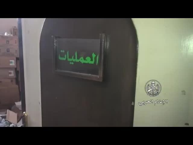 Trang thiết bị y tế, vũ khí đạn dược có nguồn gốc nước ngoài bị thu giữ ở Daraa.