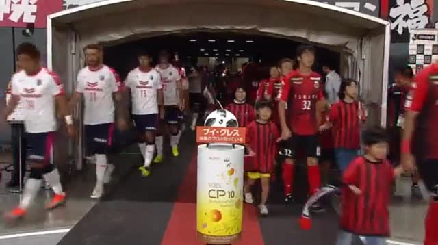 Vòng 20 J-League 2018: Sapporo 1-1 Cerezo Osaka