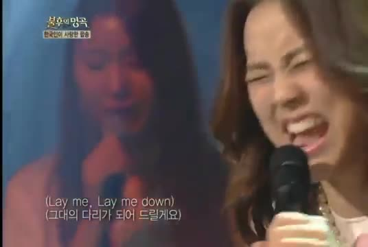 So Hyang belt G5