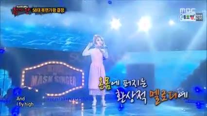 Quãng giọng của So Hyang