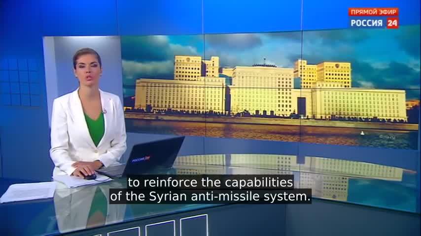 Bộ trưởng QP Nga công bố chuyển giao S-300 cho Syria