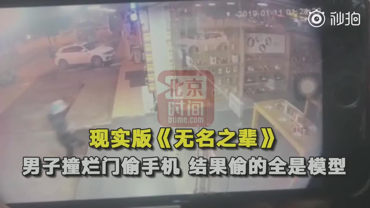 Video trích xuất từ camera an ninh vào tối thứ 6 tuần trước cho thấy: Kẻ trộm trùm kín mặt bằng chiếc mũ hoạt hình, cố gắng dùng mọi cách để cậy cửa.