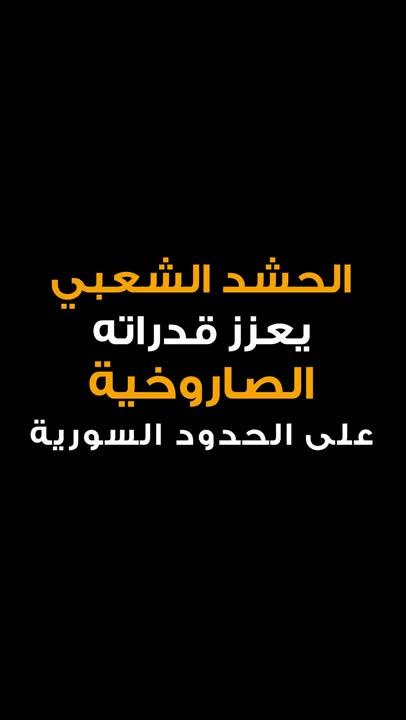 Pháo binh, tên lửa quân đội Syria đánh phá ác liệt chiến tuyến của lực lượng Hồi giáo cực đoan