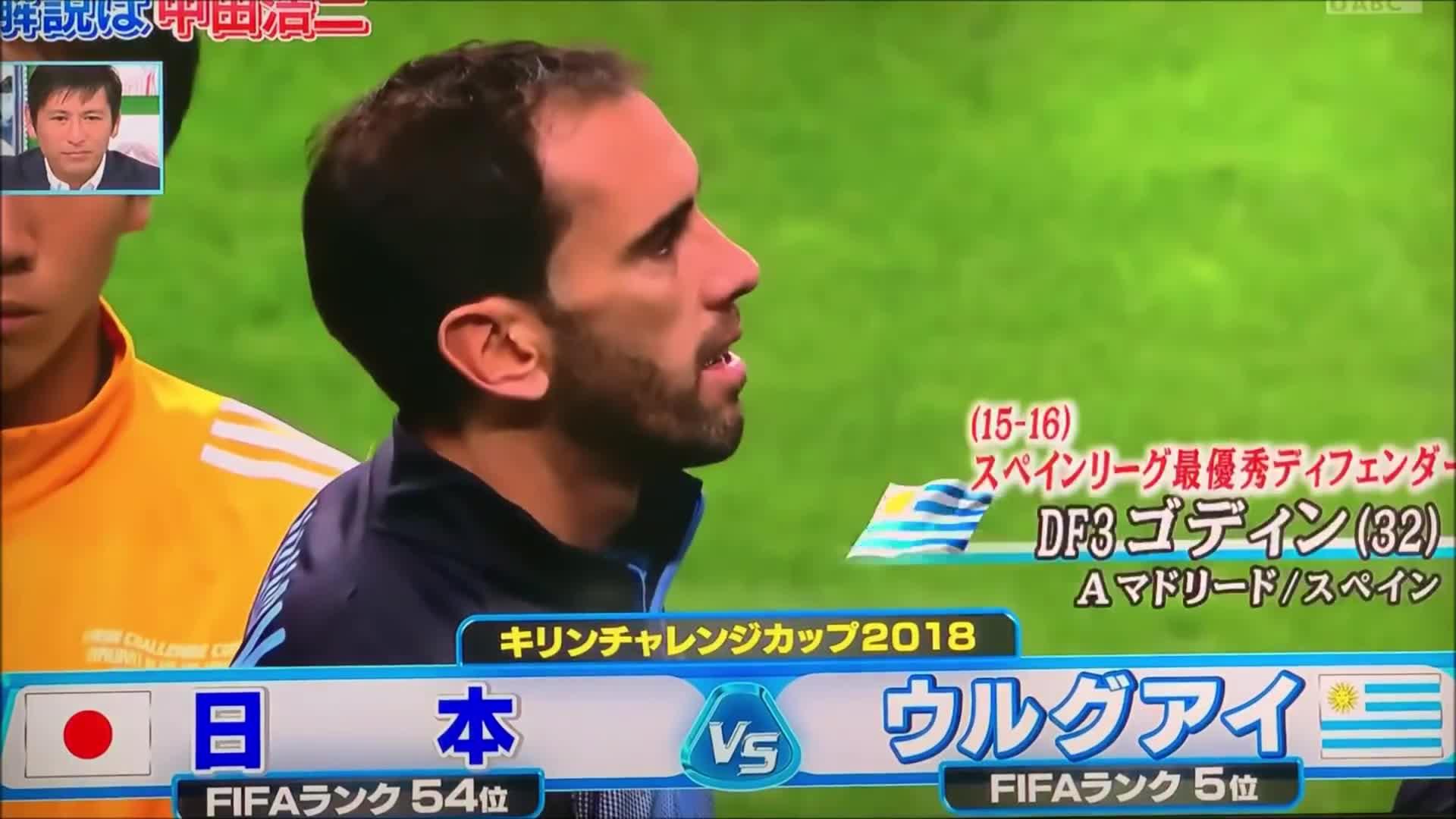 Takumi Minamino lập cú đúp vào lưới Uruguay