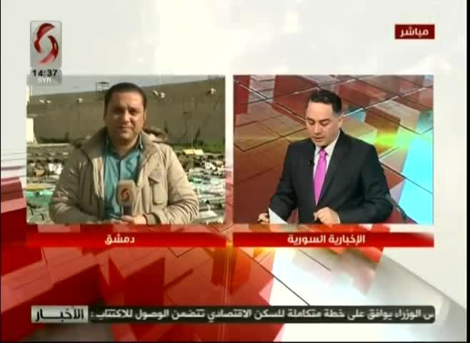 """Quân đội Syria tóm lô vũ khí """"khủng"""""""