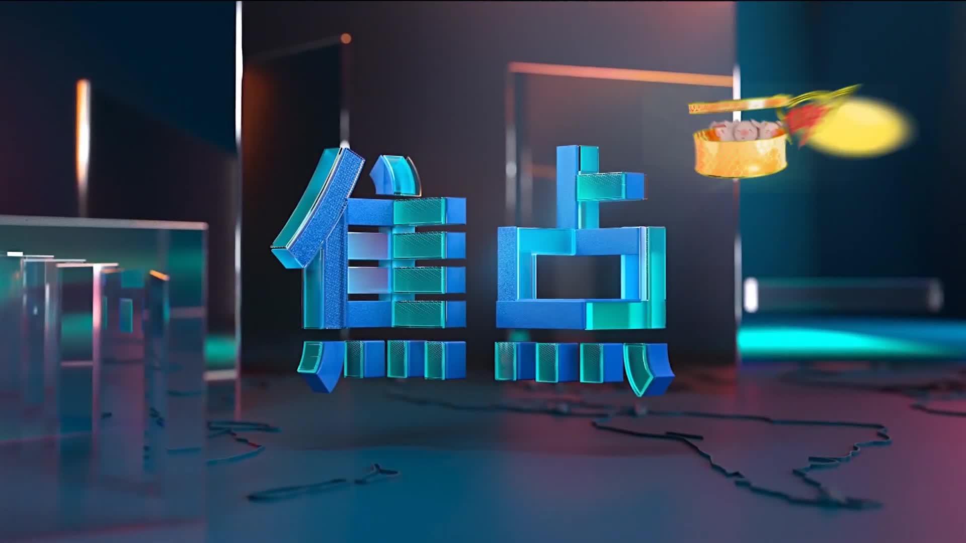 Đài Singapore nói về Vingroup