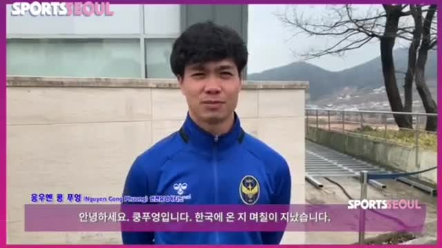 Công Phượng trả lời phỏng vấn tại Hàn Quốc