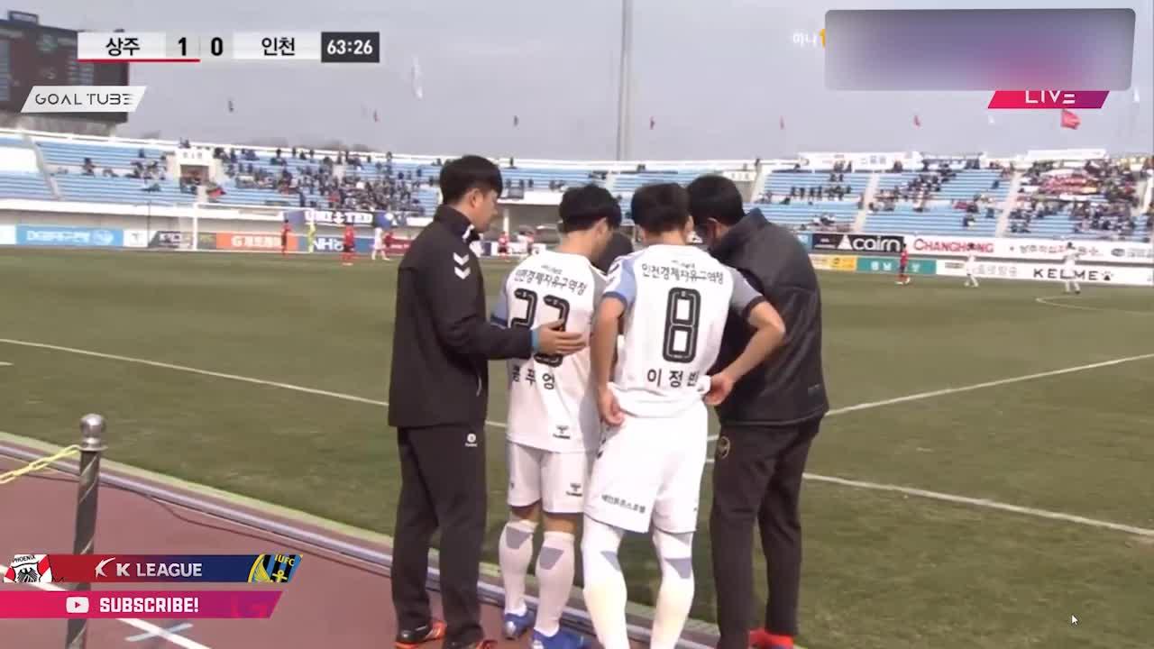 Full clip: Công Phượng trổ tài trước Sangju Sangmu (vòng 3 K-League 2019)