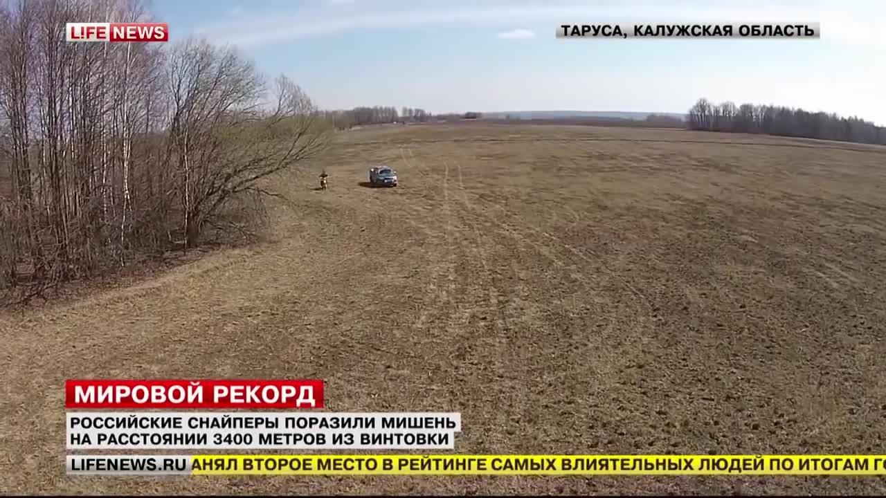 "Súng trường có tầm bắn siêu xa SLVK-14S ""Sumrak - Dusk"" 4.300m"
