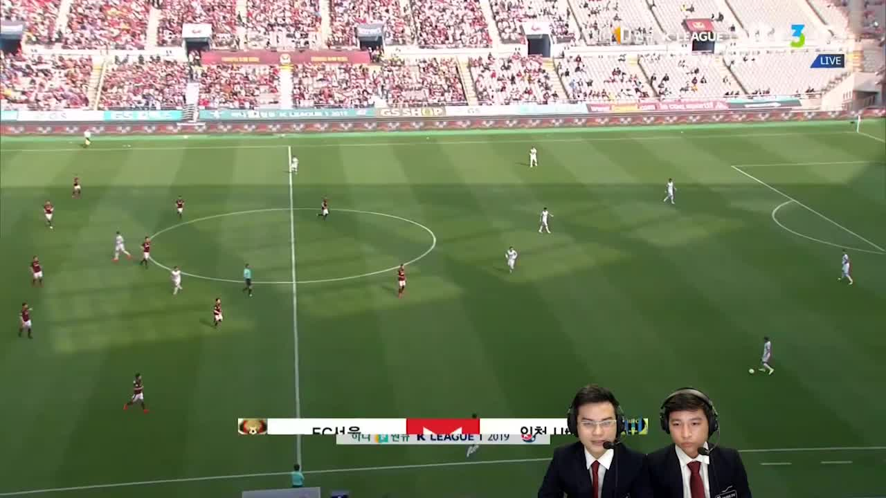 Vòng 8 K-League 1: FC Seoul 0-0 Incheon United