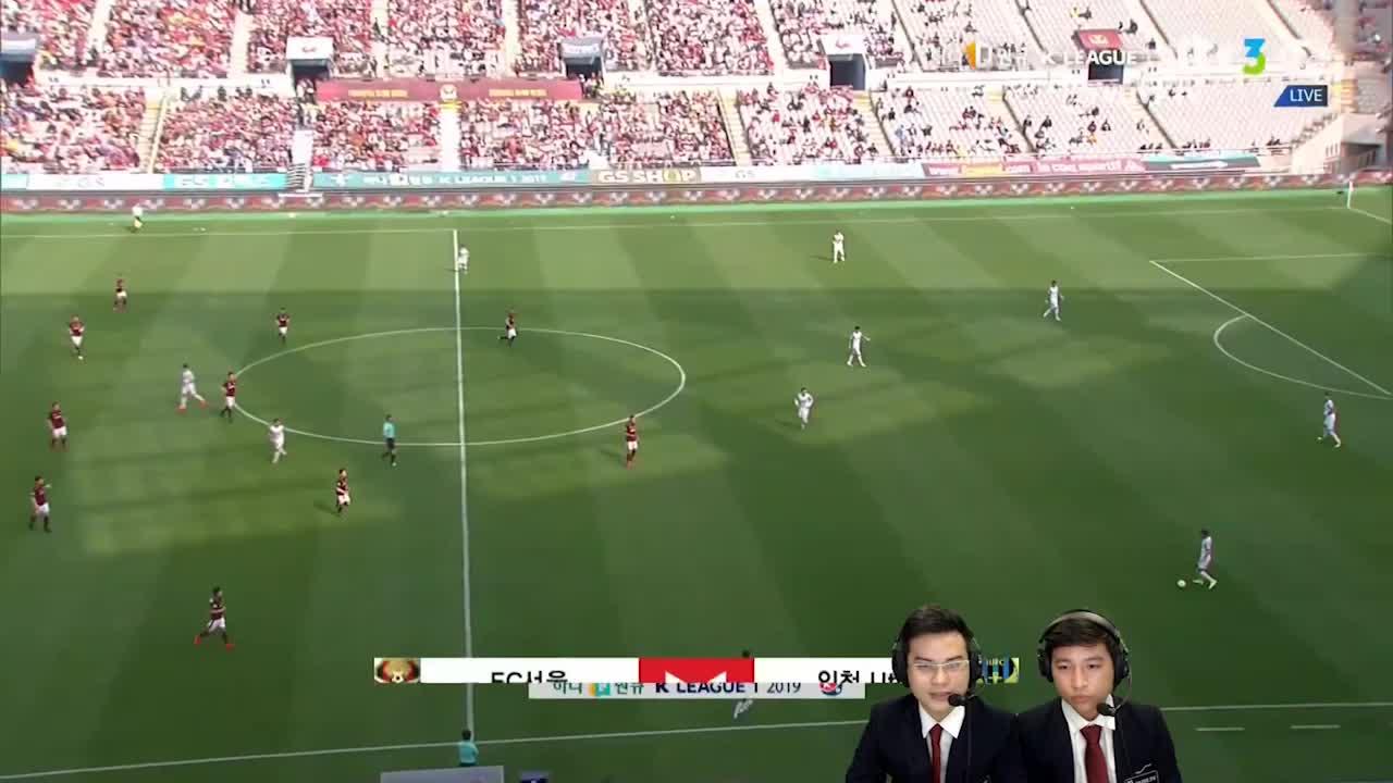 Vòng 8 K-League 1: FC Seoul 0-0 Incheon United