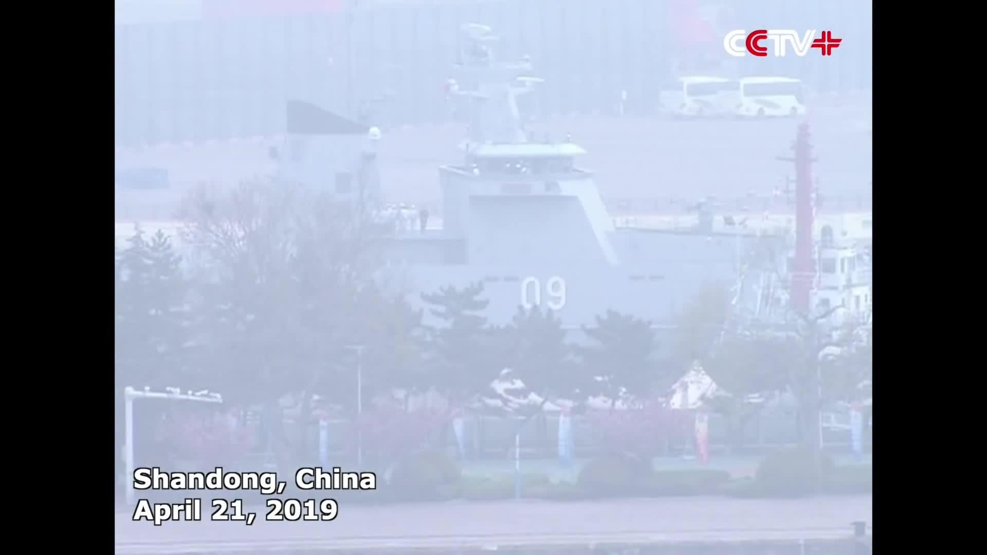 Tàu chiến từ 6 quốc gia tới Thanh Đảo tham gia lễ kỷ niệm 70 năm thành lập Hải quân Trung Quốc