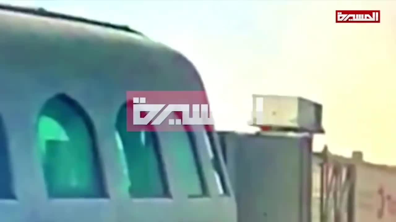 """Video UAV """"Samad-3"""" của lực lượng Houthi tấn công sân bay Abu Dhabi được tung ra hôm 23/4."""