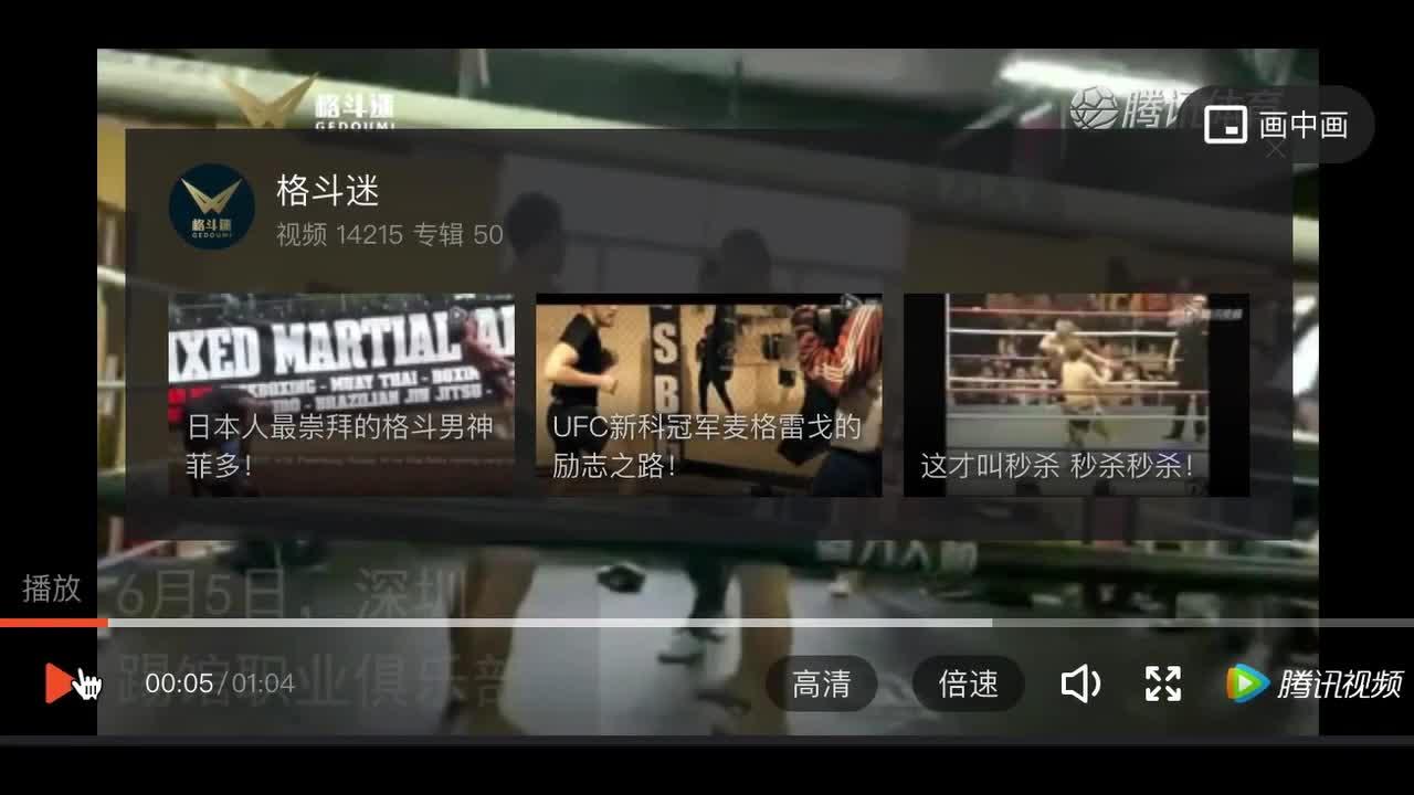 Trận đấu giữa Wu Liang vs Zhang Wensheng
