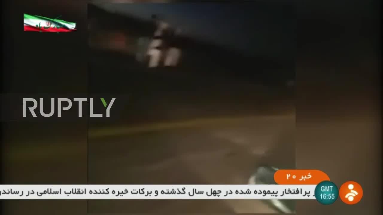 23 thành viên IRGC Iran bị sát hại trong một vụ đánh bom có liên quan tới IS và al-Qaeda tại Iran vào tháng 2.