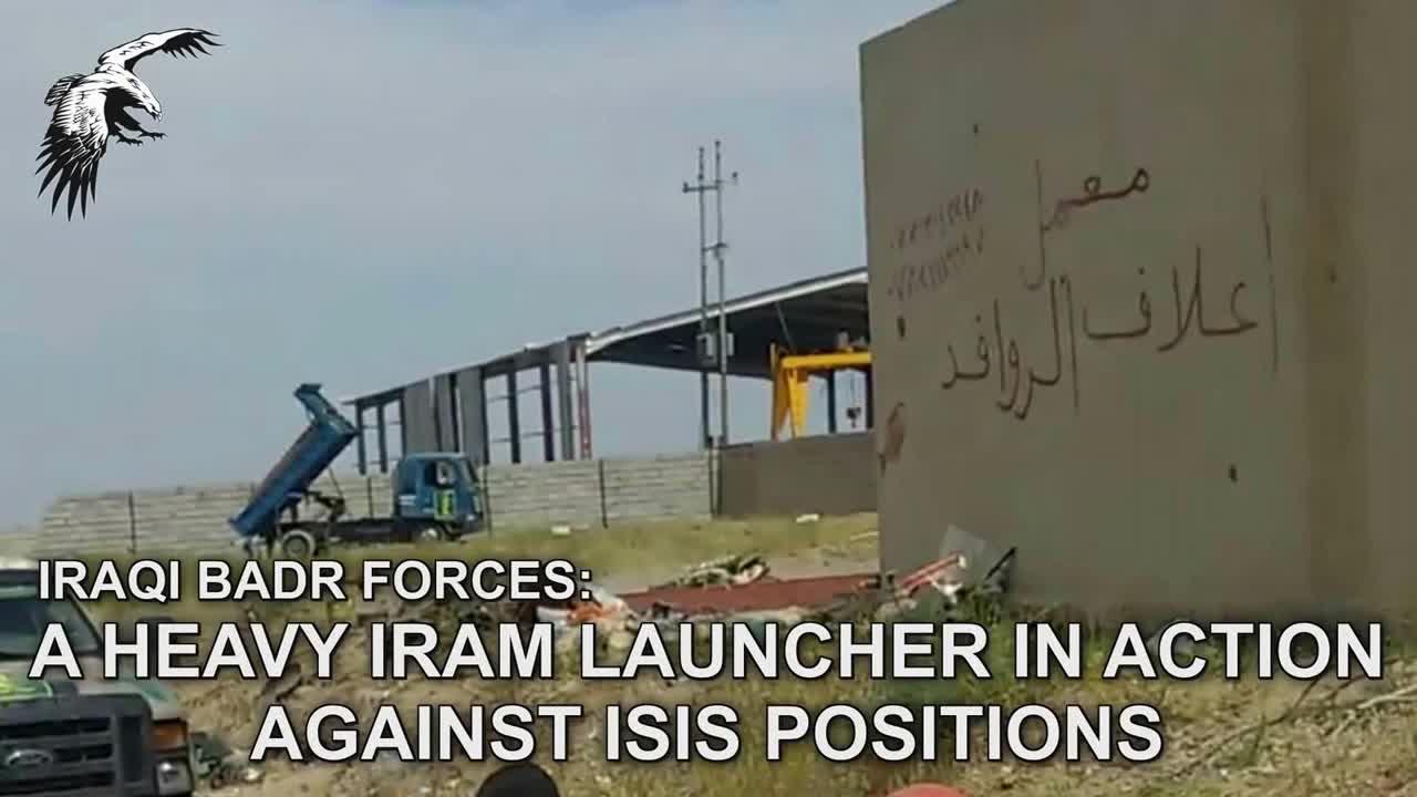 Các hệ thống rocket tự chế (IRAM) được sử dụng khá phổ biến trong lực lượng dân quân Iraq liên kết với Iran trong thời gian chiến tranh chống lại IS.