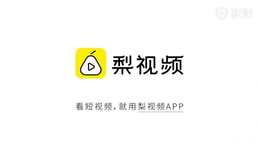 Video bậc thang máy sập ở một trung tâm thương mại tại Trung Quốc. Nguồn: Pear Video