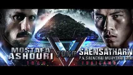 Saensatharn vs Mostafa Asho