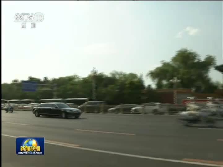 Ông Kim Jong-un thăm Bắc Kinh