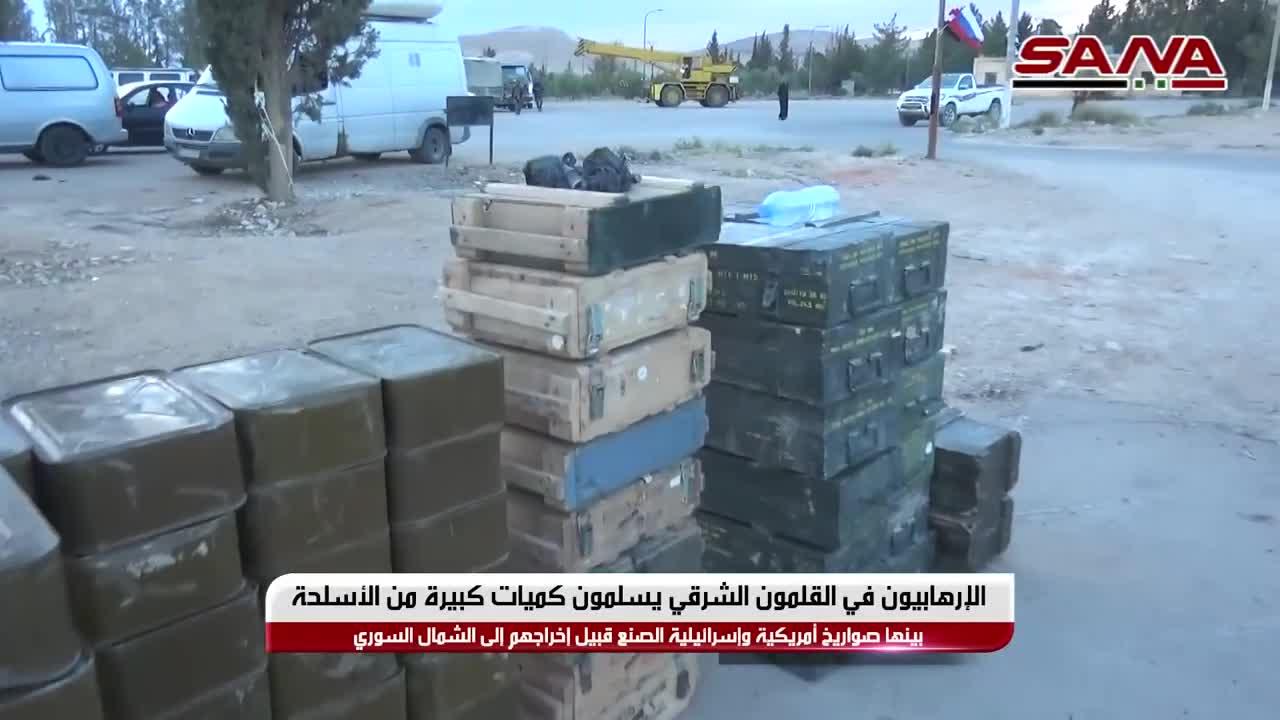 """Quân đội Syria """"bội thu"""" tên lửa do Mỹ, Israel sản xuất"""