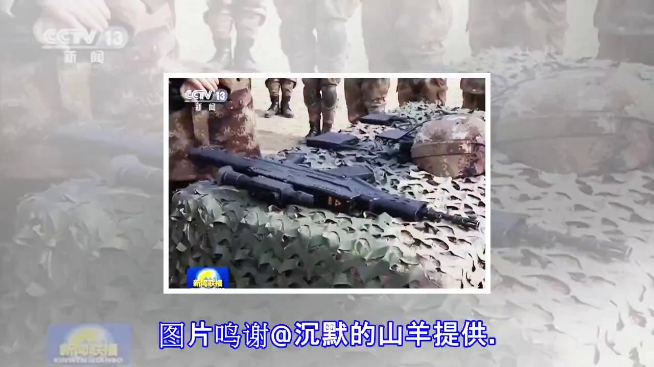 Hình ảnh Quân đội Trung Quốc huấn luyện sử dụng súng trường công nghệ cao QTS-11