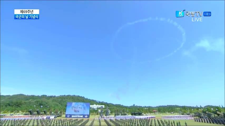 Lính đặc nhiệm Hàn Quốc trình diễn kỹ năng võ thuật