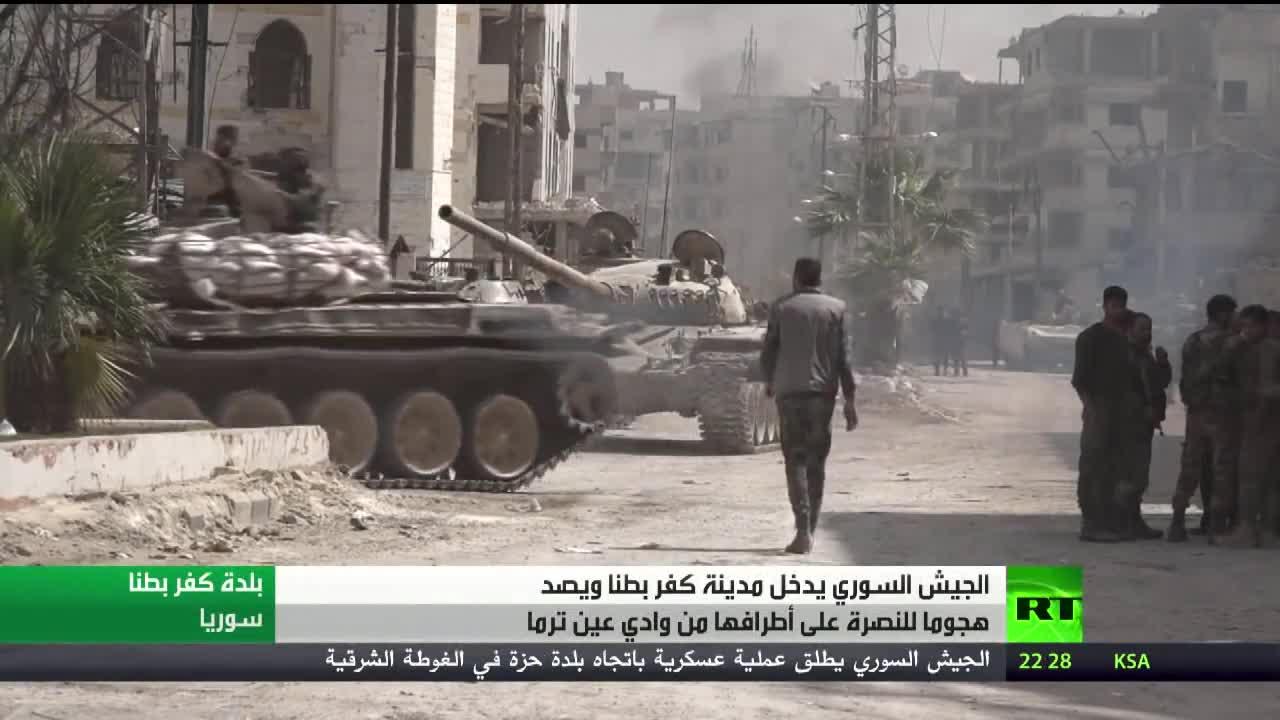Quân đội Syria giải phóng hoàn toàn thị trấn Saqba