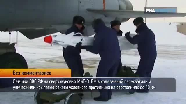 MiG-31BM Nga phá hủy mục tiêu ở khoảng cách 40km