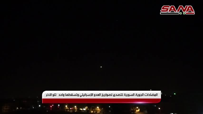 Phòng không Syria đánh chặn tên lửa tấn công của Israel sáng 10/5/2018